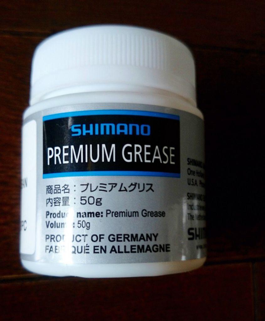 ブレーキ交換しました(SHIMANO BR-M422→BR-T610)
