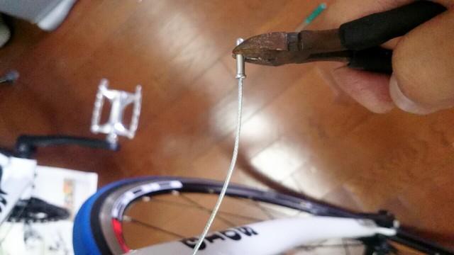 自転車 ブレーキケーブル キャップ