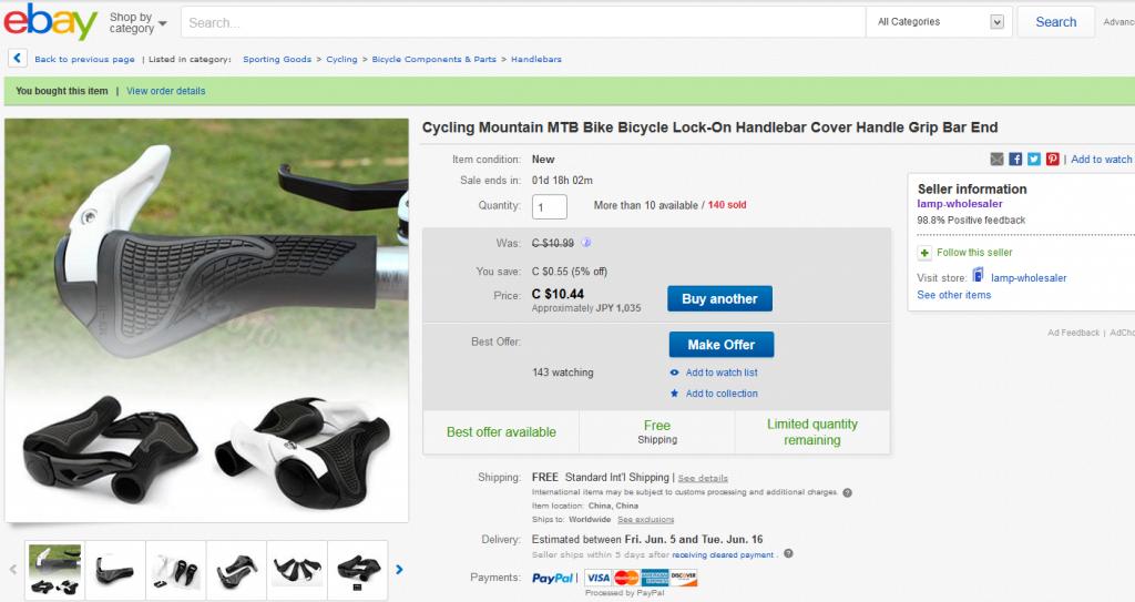 ebayで買ったグリップ(バーエンド付き)が来ました