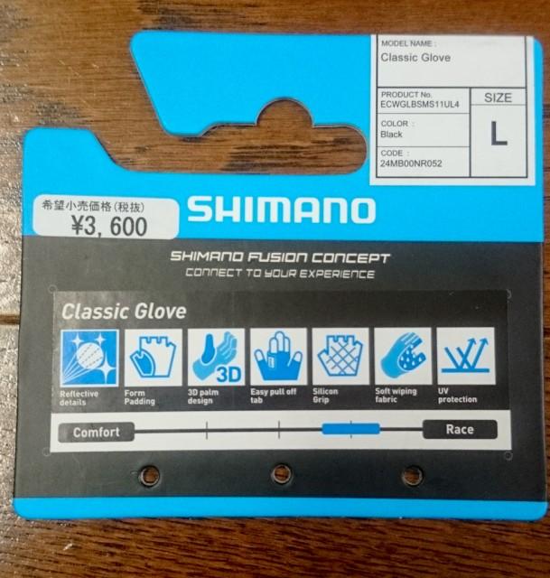 シマノ(SHIMANO) Classic グローブ