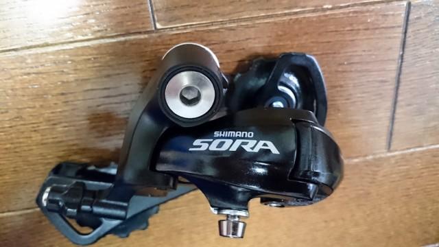 SHIMANO RD-3500 GS