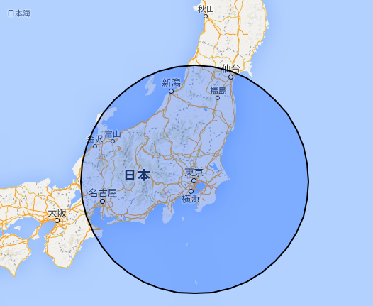 東京駅から319km