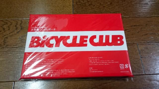 bycycle clud 201509 おまけのハンドルポーチ