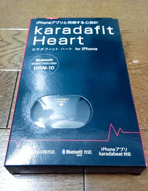 karadafitHeart(カラダフィットハート) 心拍センサー HRM-10