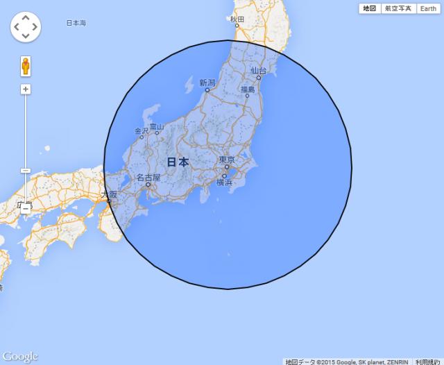 東京駅から404km