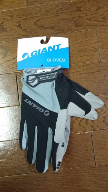 GIANT長指グローブ