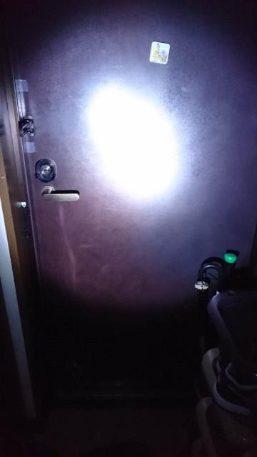 UltraFire 501B 900lm 5-Mode Cool White Flashlight