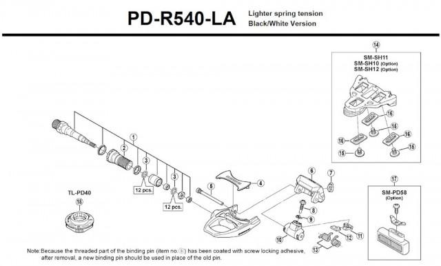 PD-R540-展開図