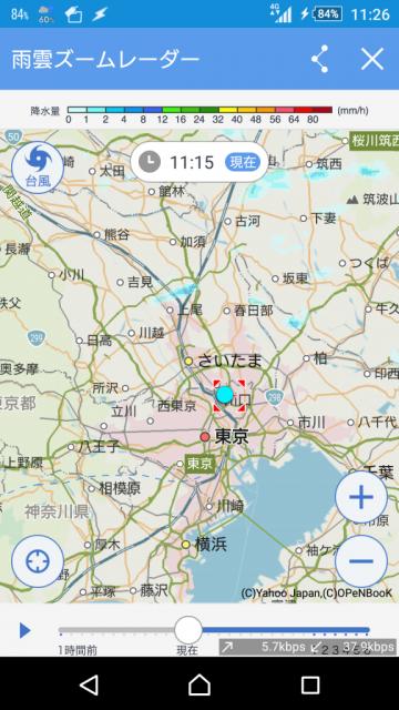 screenshotshare_20151123_112634