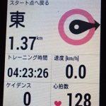 Polar V650(GPSサイクルコンピューター)の仕様とバッテリ駆動時間等について
