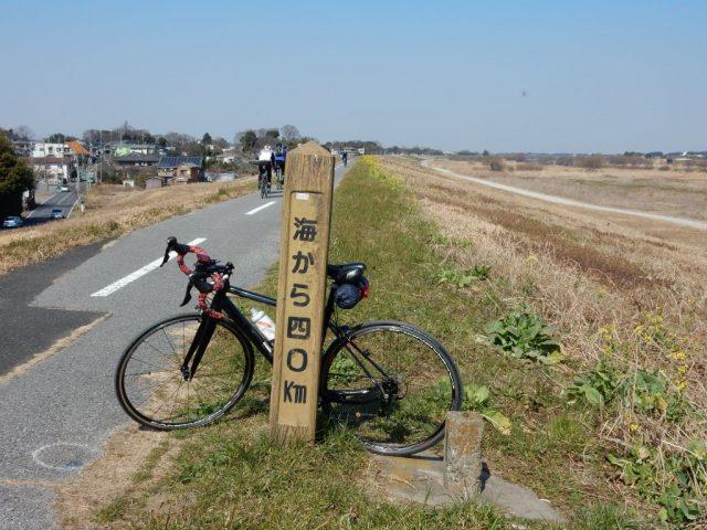 江戸川サイクリングロード 40kmポスト