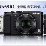 Newカメラゲット!!(nikon coolpix s9900)
