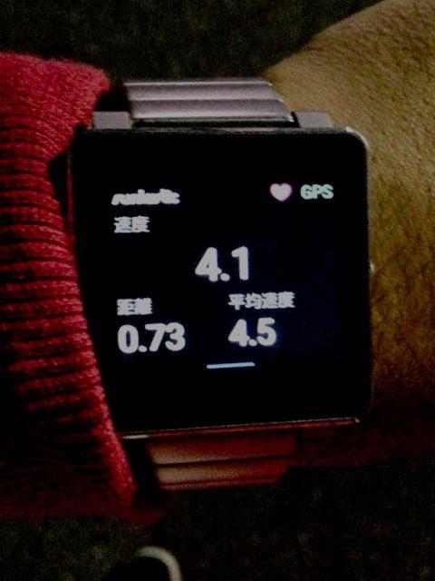 SONY SmartWatch2 + runtastic pro