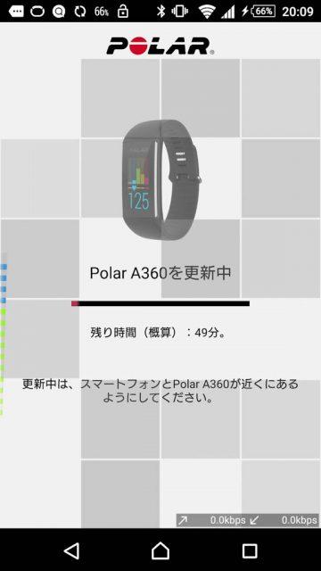 Polar A360 開封