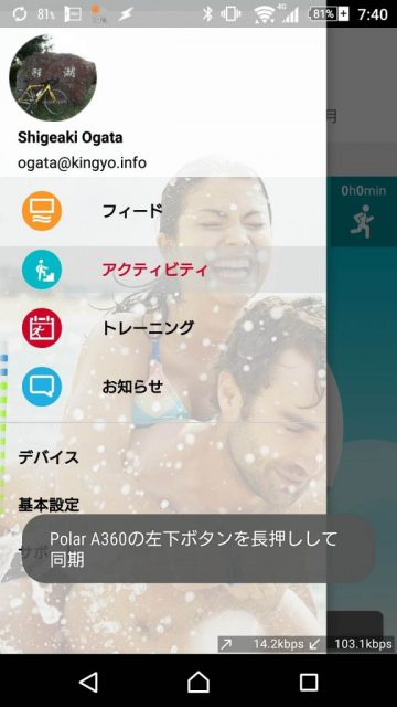 screenshotshare_20160520_074027