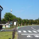 葛西臨海公園+若洲公園に行ってきました。