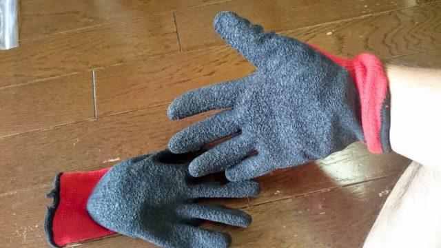 タイヤ 手袋