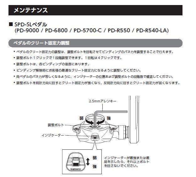 PD-6800_manual