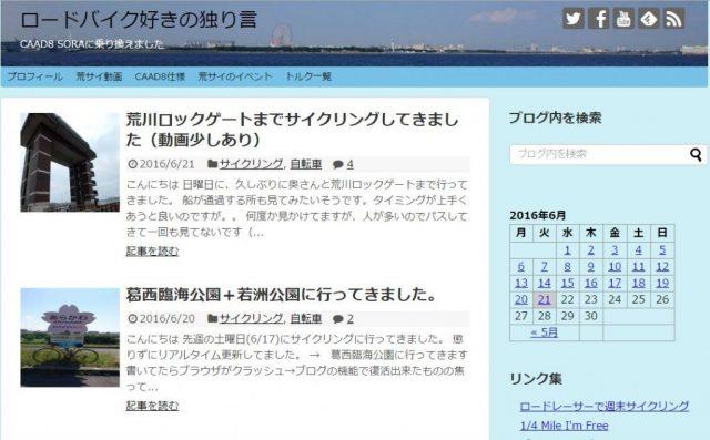 blog_new_style