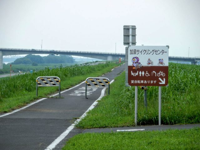 加須サイクリングセンター
