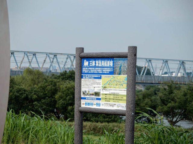 江戸川サイクリングロード 三郷