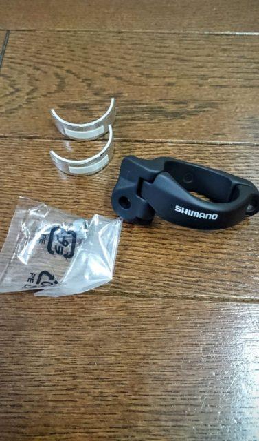 SHIMANO SM-D67-M