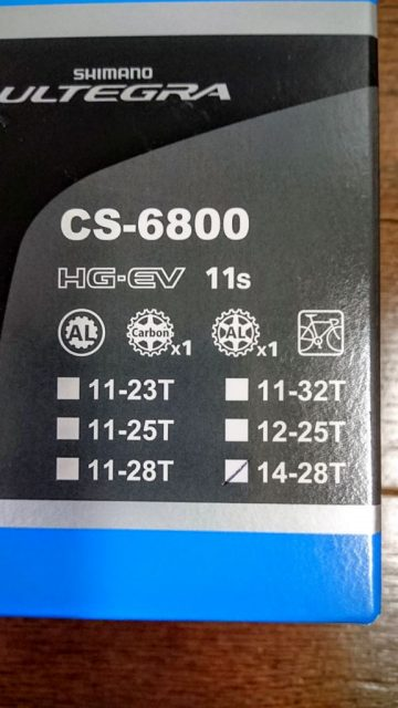 CS-6800 14-28T
