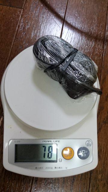 Panaracer チューブ R-Air 重量