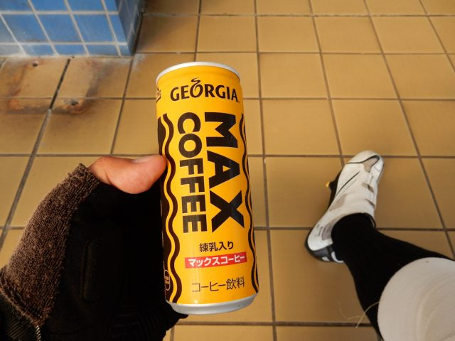 葛西臨海公園 MAX COFFEE