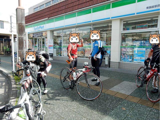 飯能サイクリング