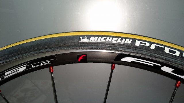 FULCRUM Racing 5 LG