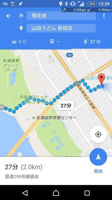 山田うどん 笹目店 Google Map