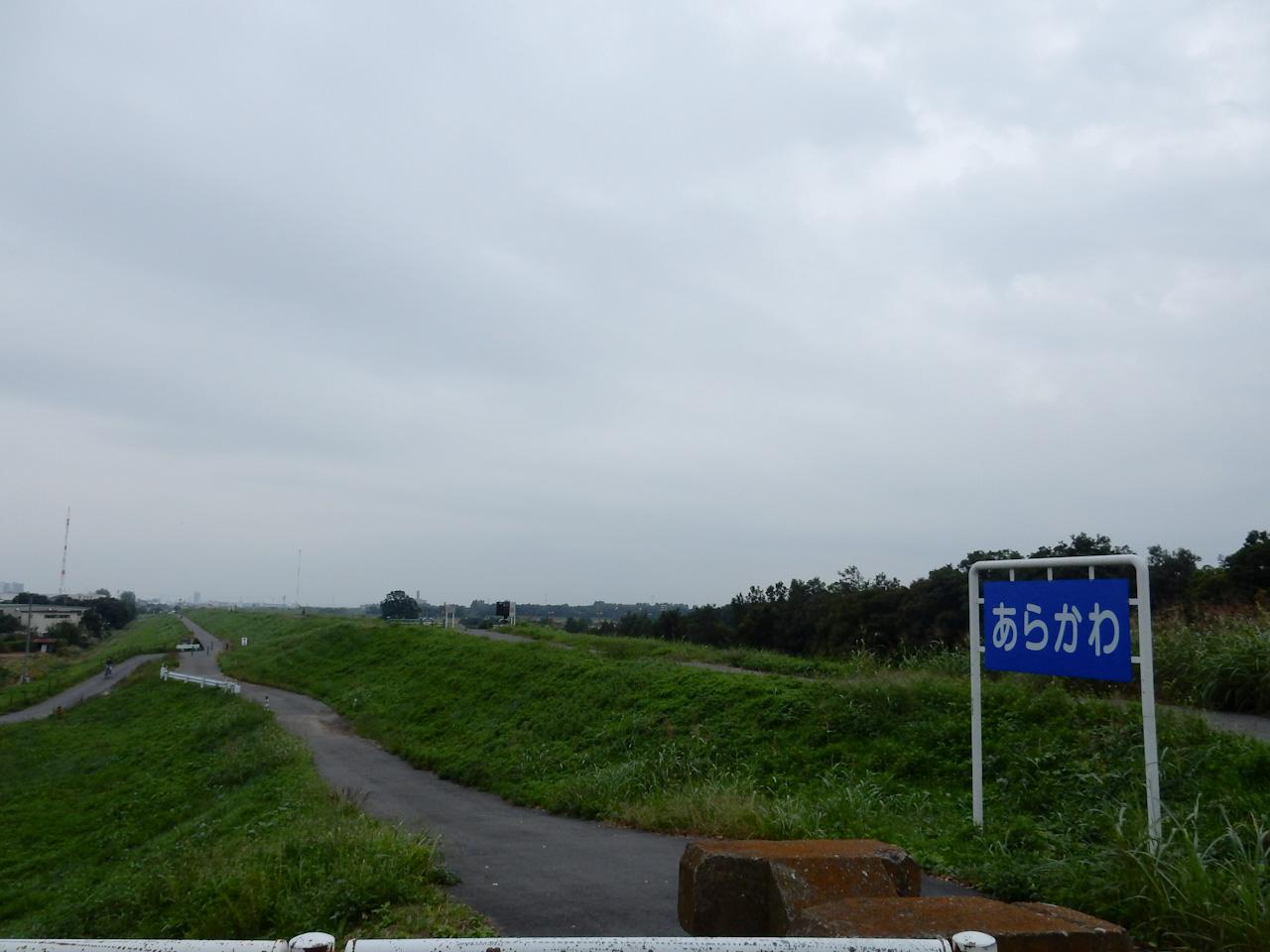 荒川サイクリングロード 羽根倉橋の東側