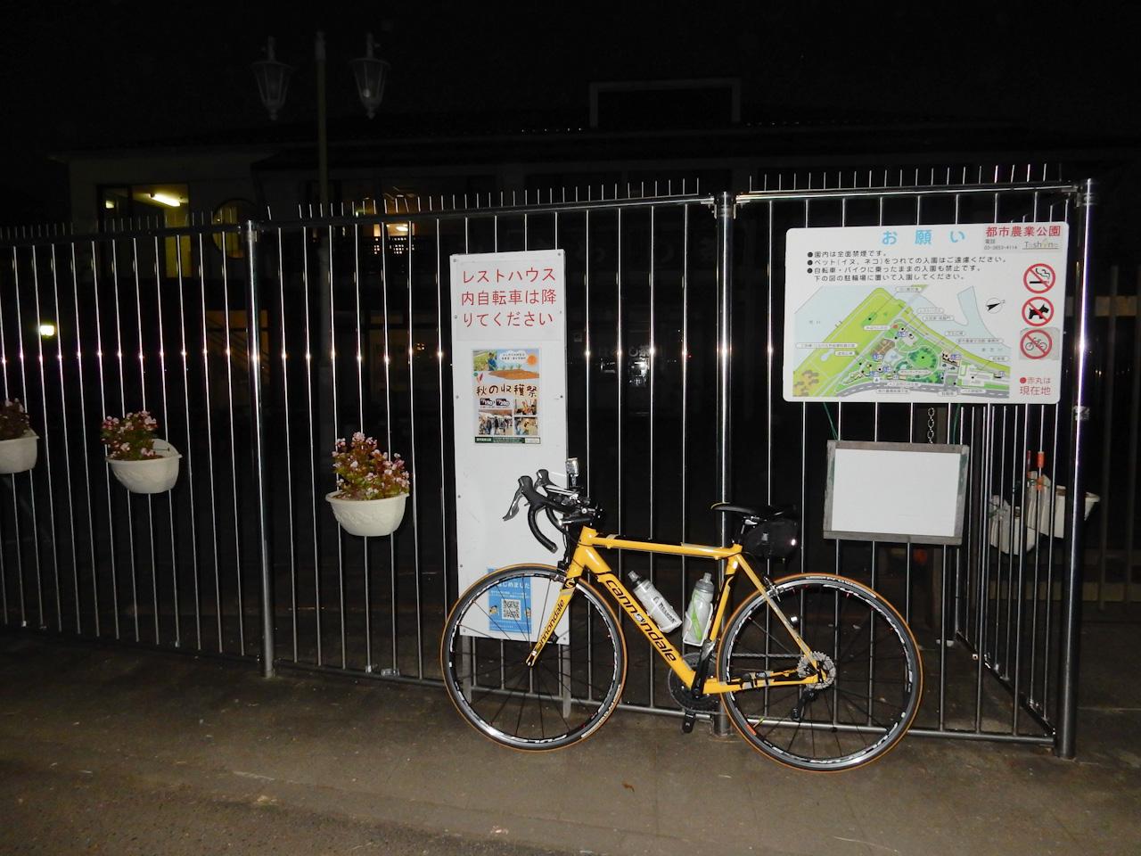 荒川サイクリングロード みはらし茶屋