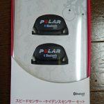 純正(Polar)のスピード&ケイデンスセンサーを買いました。