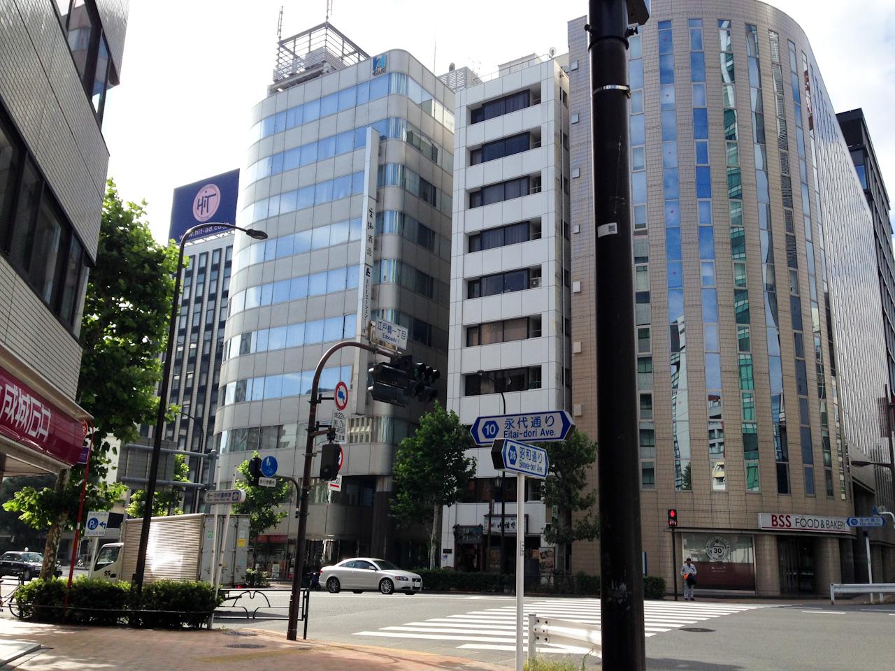 昭和通り 永代通り 交差点