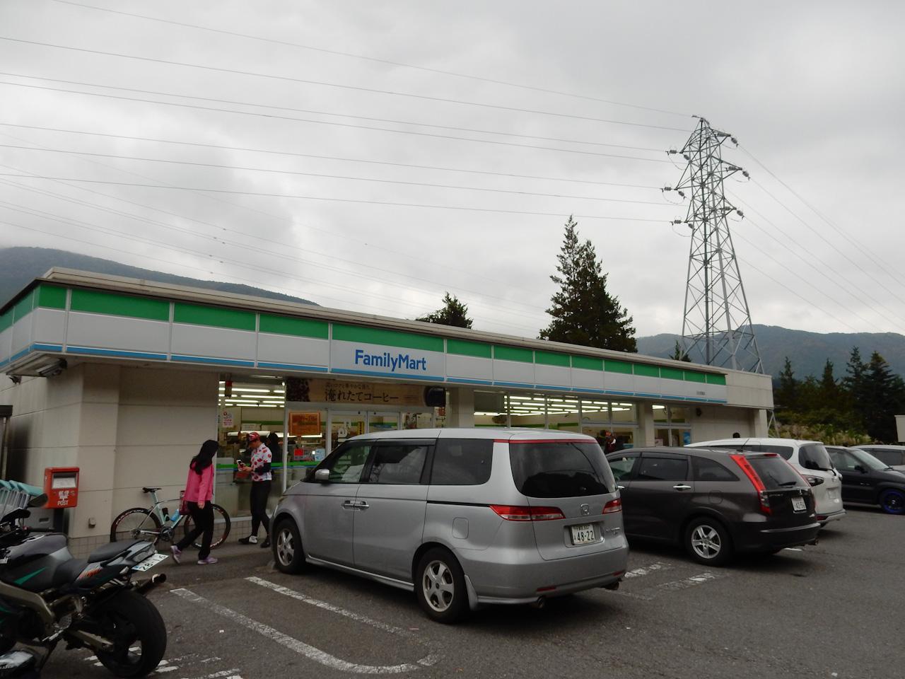Viaggio Cycling Club in 日光 ファミリーマート