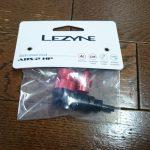 LEZYNE ABS2ポンプヘッドを試してみました。