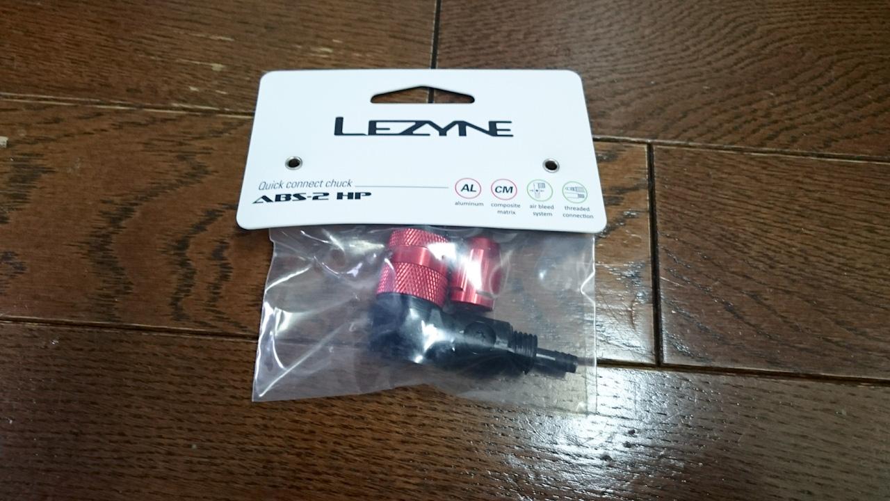 LEZYNE ABS2 ポンプヘッド