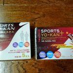 スポーツようかん(プラスじゃない方)買ってみました。