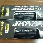 タイヤをContinental Grand Prix 4000S IIに変えました。