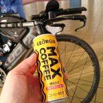 2週連続で葛西臨海公園でMAXコーヒーサイクリング