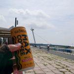 葛西臨海公園まで行ってきました。