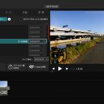 Garmin VIRB Editで動画作成してみました。
