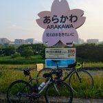 葛西臨海公園まで行ってしました(Tsuyoさんと合流)