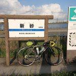 葛西臨海公園まで往復してきました。