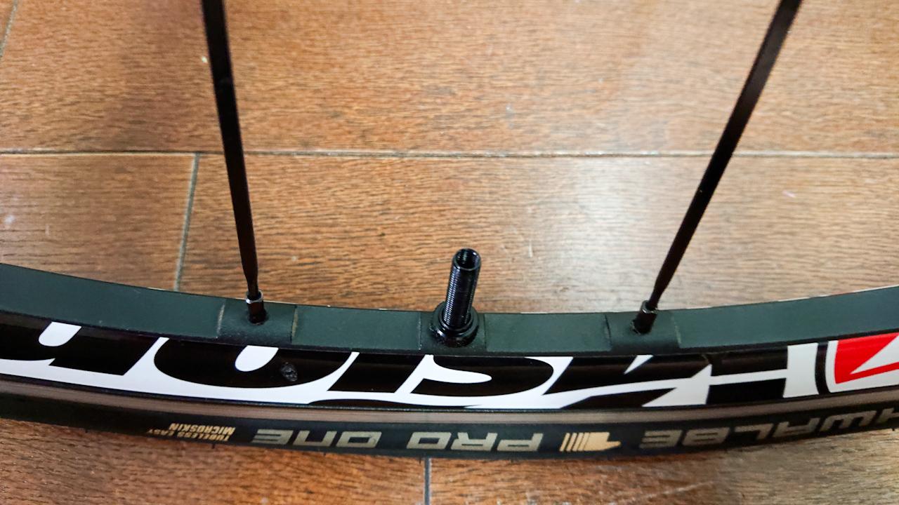 ロードバイクのチューブレスタイヤのバンク修理