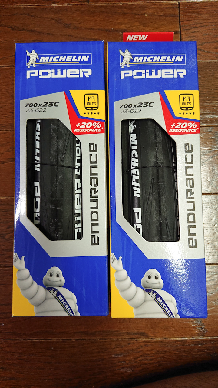 Michelin Power Endurance 23c