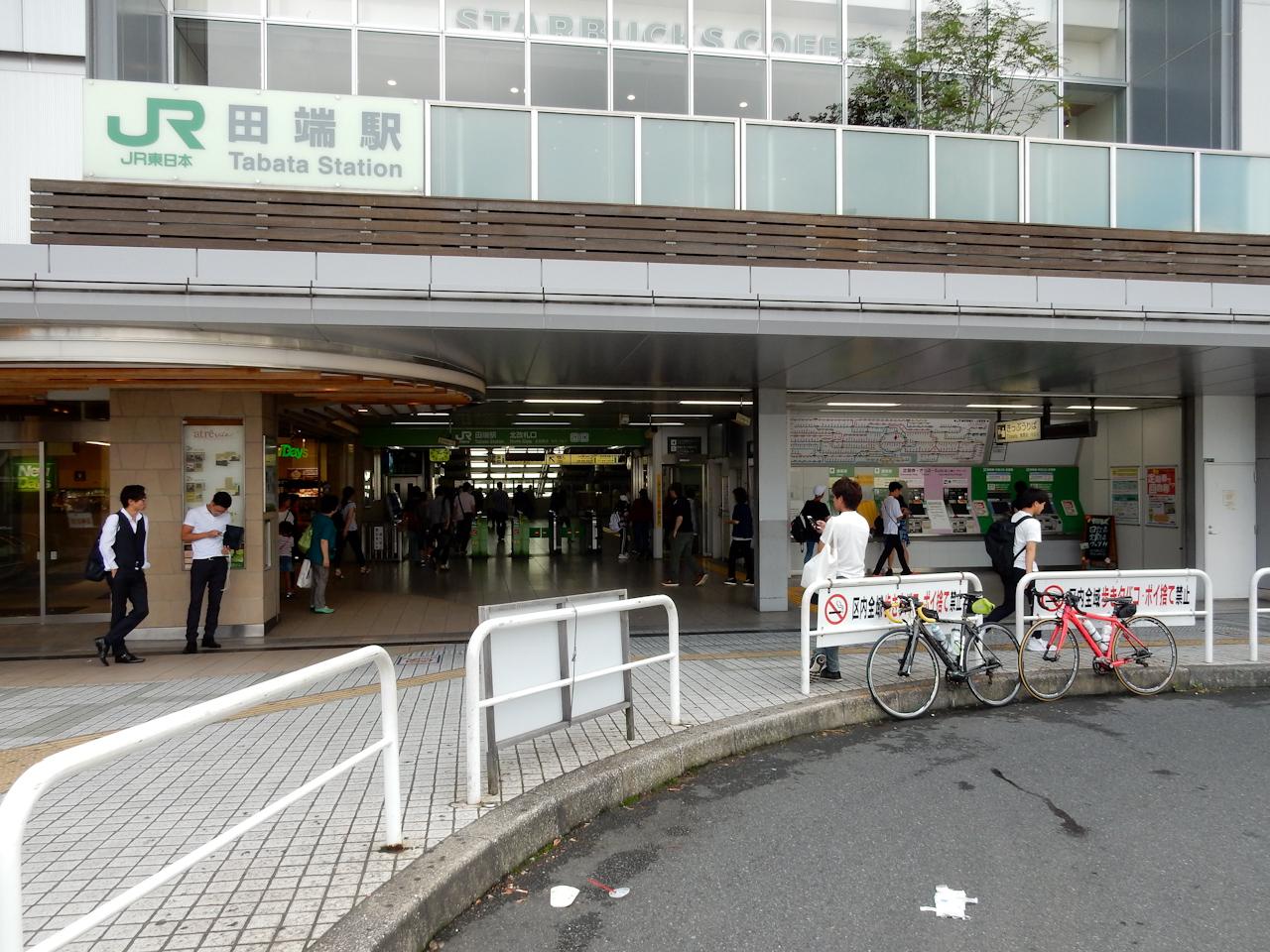 山手線一周 ライド  田端駅