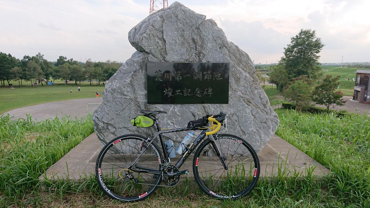 荒川サイクリングロード 左岸 彩湖